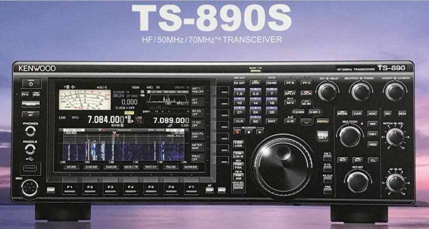 TS890S Front